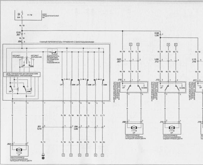 diagram suzuki swift 2018 wiring diagram full version hd
