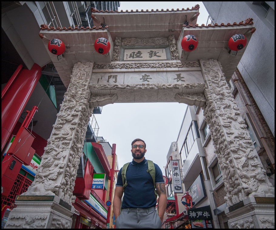 Hasic in Kobe's Chinatown area — Lionel Piguet, Inside Sport: Japan, May 18, 2018