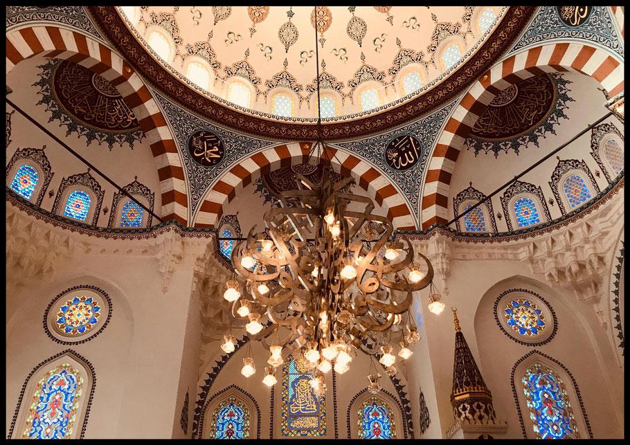 Tokyo Camii is a mosque Adeyemi visits regularly - — John Gunning