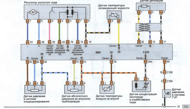 chevrolet lacetti wiring diagrams  car electrical wiring