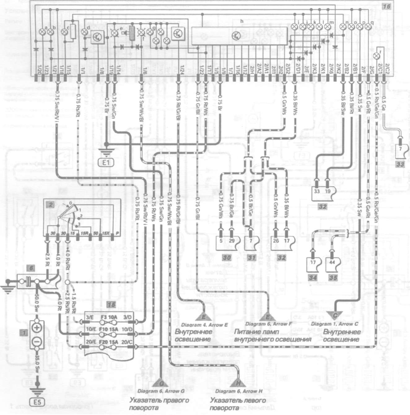 Wiring Diagram For Mercedes C200