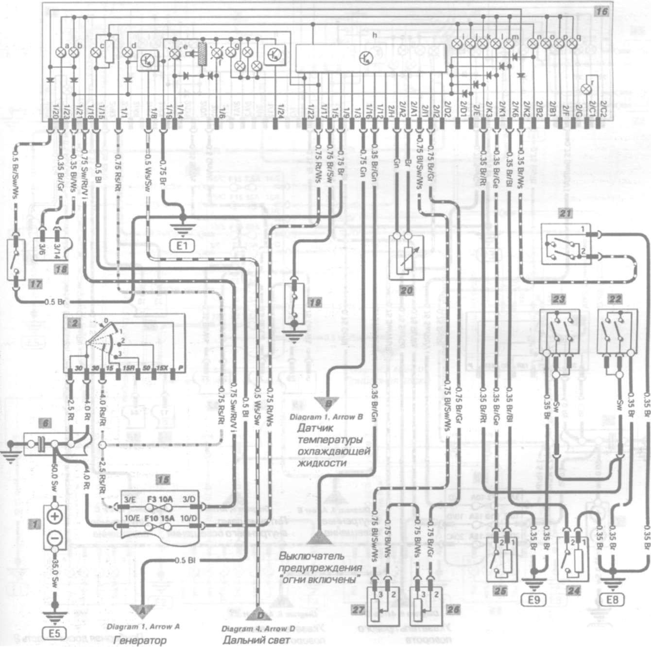 Wiring Diagram Mercedes W202