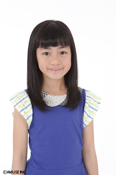 Miki Yagi