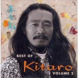 Kitaro Lyrics - LyricsPond