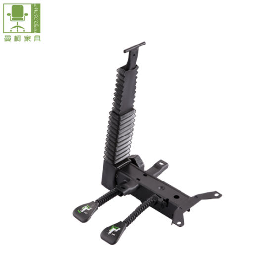 China Swivel Swing Comfort Lift Office Chair Parts Mechanism