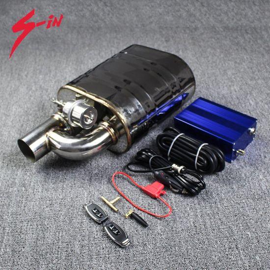 origin china exhaust vacuum valved