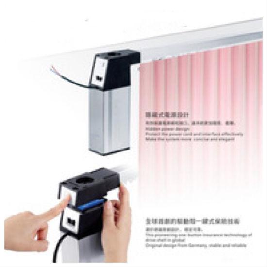 fujian xinyabo power technology co ltd