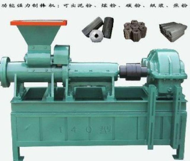 High Technology Good Quality Coal Briquette Machine Pictures Photos