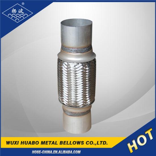 wuxi huabo metal bellows co ltd