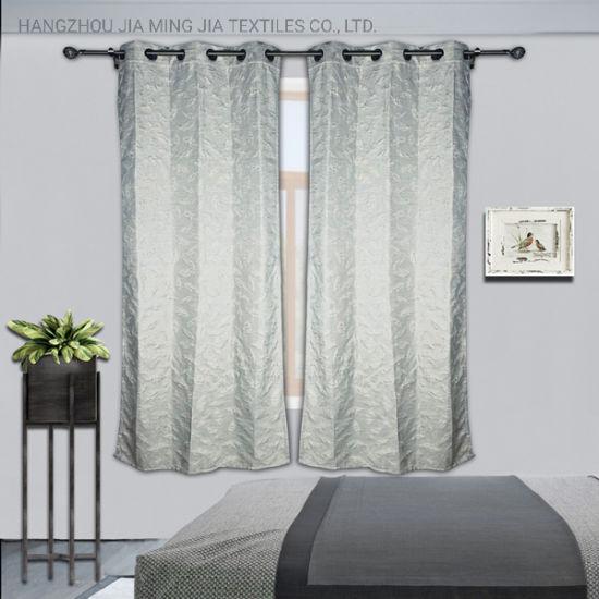 54x84 pouces tissu rideau