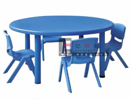 mobilier scolaire 4 kids table ronde