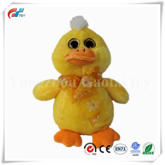 famille heureuse canard jaune jouet
