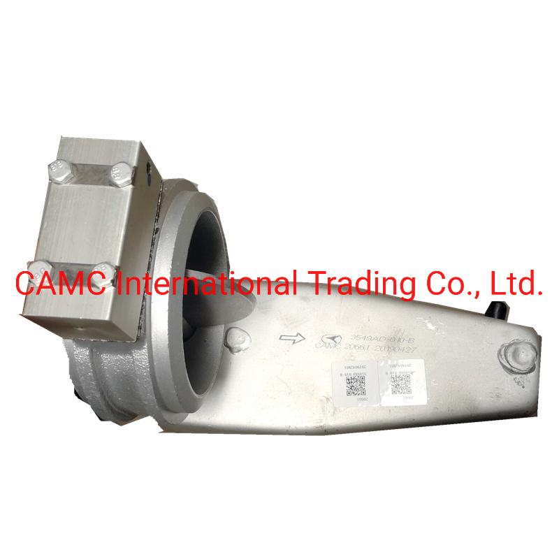 camc international trading co ltd