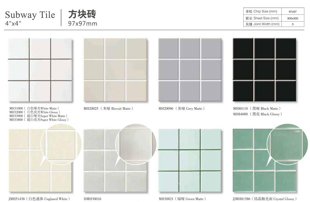hot item wholesale backsplash kitchen bathroom wall cheap 4 x4 ceramic mesh back white mosaic floor tiles