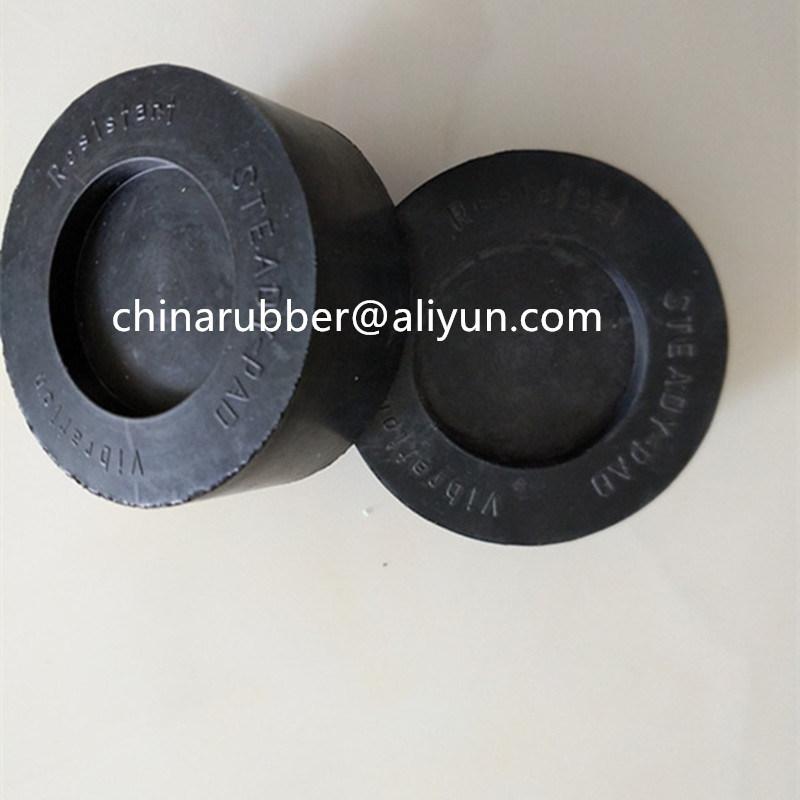 china vibration pads anti pour laveuse