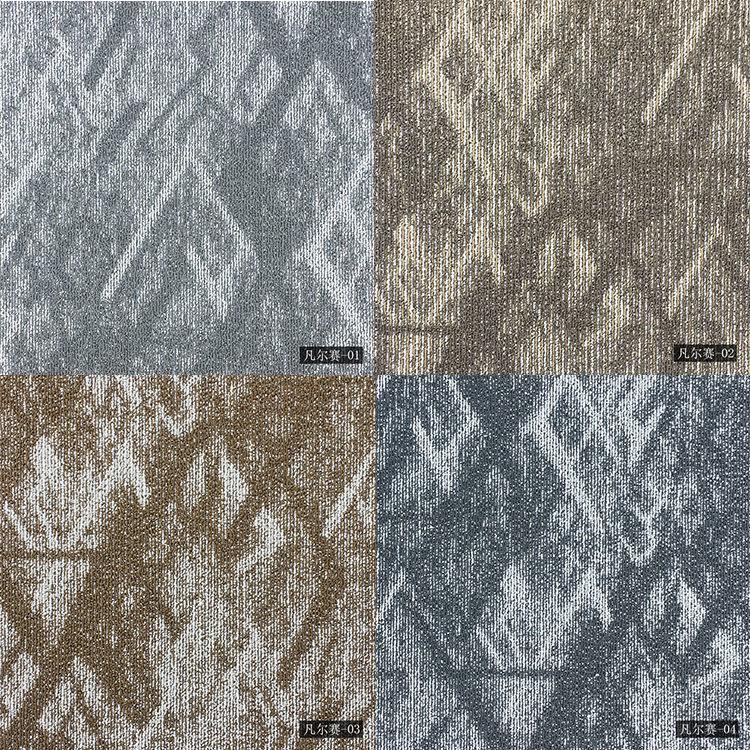 nylon pvc backing living room carpet