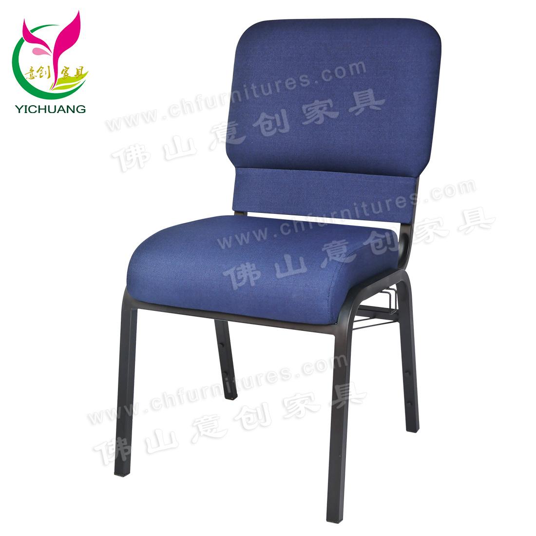 Hot Item Yc G36 07 Wholesale Black Frame Stackable Elegant Blue Upholstered Chair For Church