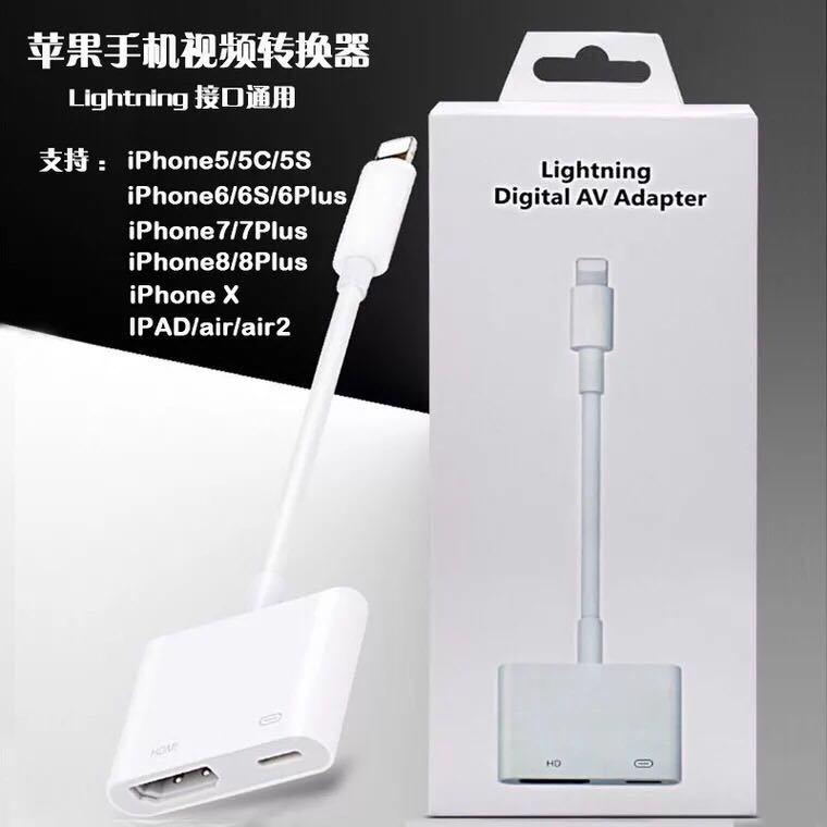 guangzhou sunlight electronic technology co ltd