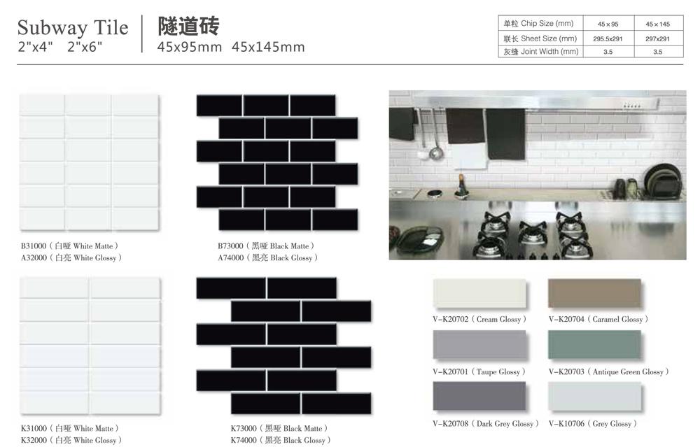 hot item china guangdong durable kitchen strip brickbond porcelain mosaic matte white wall flat subway tile