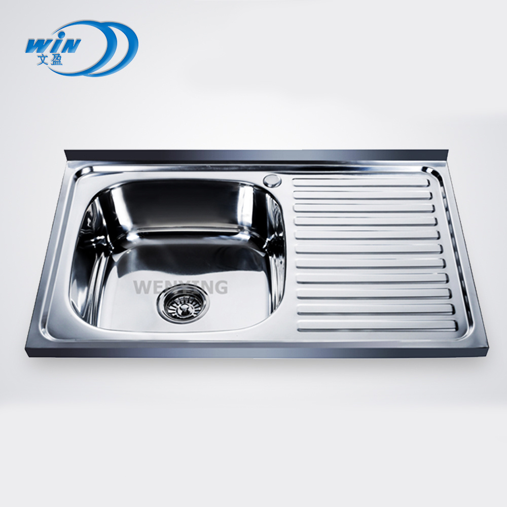 drain board 800 500 mm