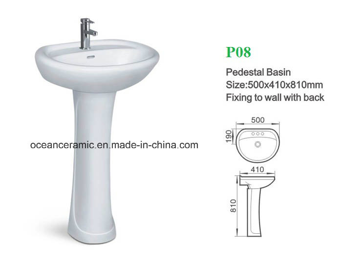 china p08 small washbasin with pedestal