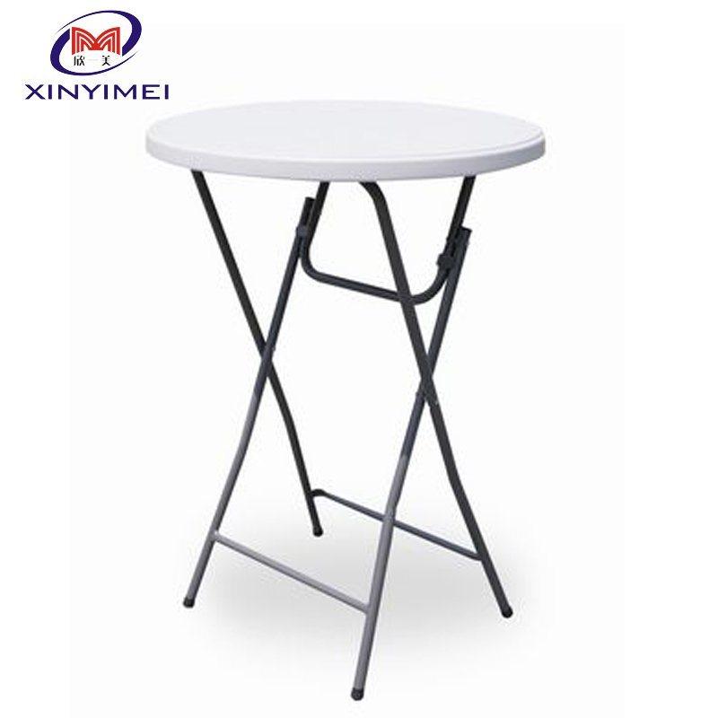 china cheap white plastic outdoor round
