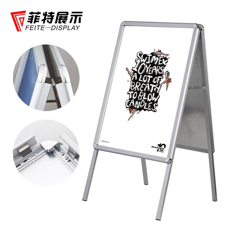 yuyao yinglang exhibition equipment co ltd