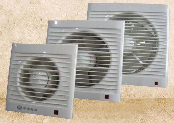 wall mounted bathroom ventilation fan