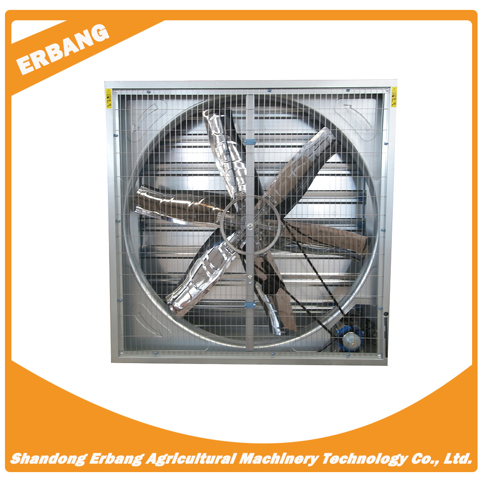 shandong erbang agricultural technology co ltd