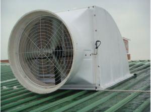 china basement exhaust fan 146sl