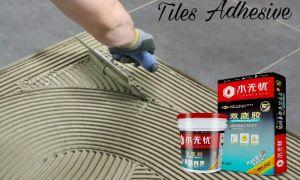china high bond waterproof ceramic tile