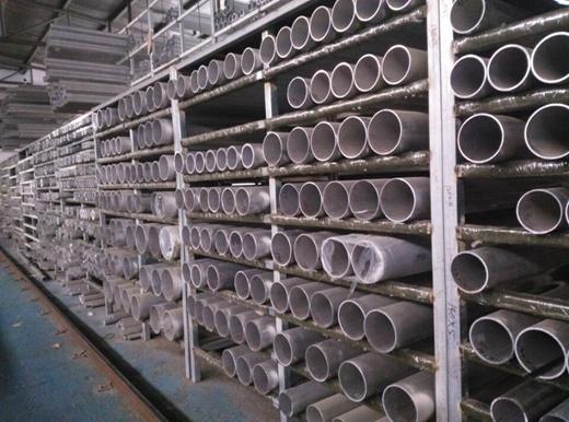 高い硬度の突き出されたアルミニウム管またはアルミニウム管6061のT6気性 – 高い硬度の突き出されたアルミニウム管またはアルミニウム管6061のT6気性により提供さTianjin ...