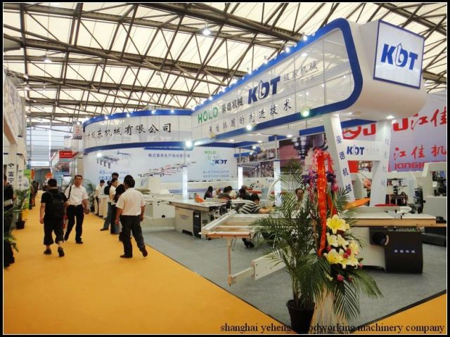 The Woodworking Machinery 2010 Exhibition Fair in Shanghai [Sep 21
