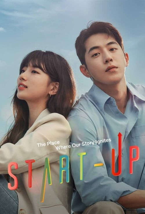 Key visual ofStart-Up