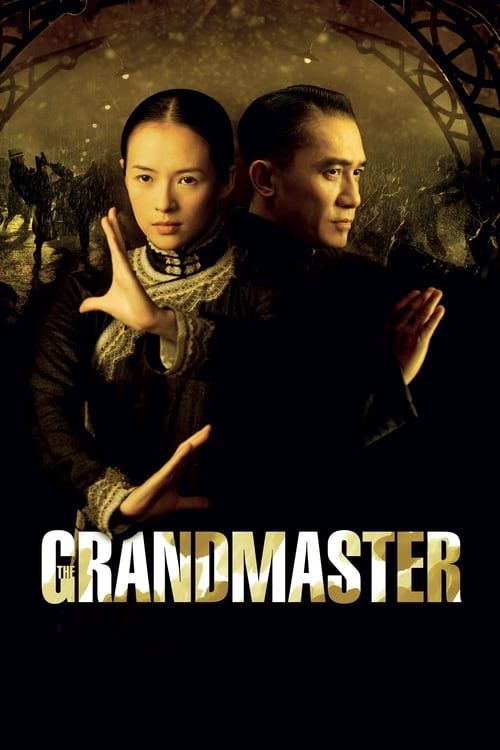 Key visual ofThe Grandmaster