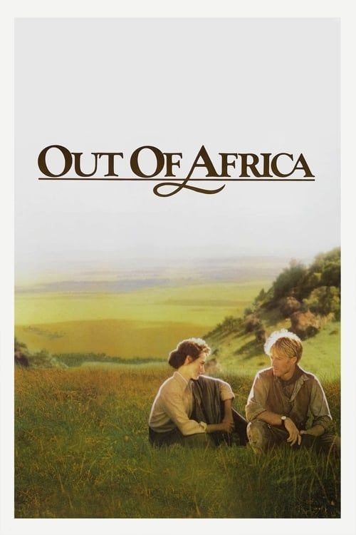 Key visual ofOut of Africa