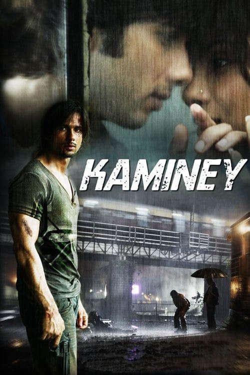 Key visual ofKaminey
