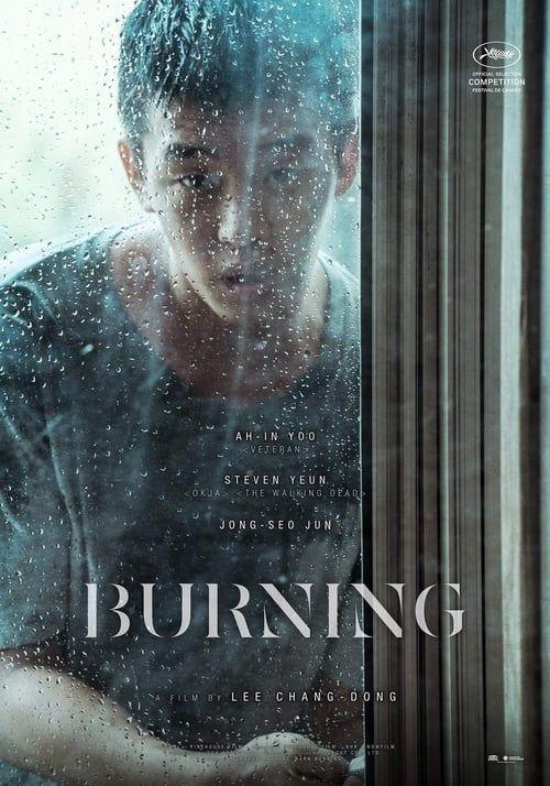 Key visual ofBurning