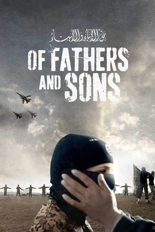 Key visual ofOf Fathers and Sons
