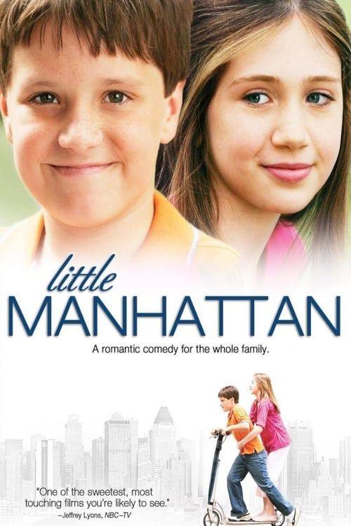 Key visual ofLittle Manhattan