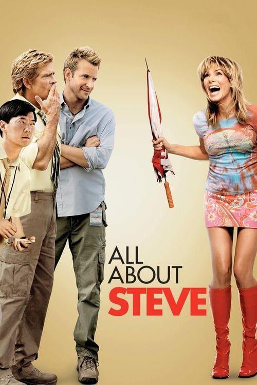 Key visual ofAll About Steve