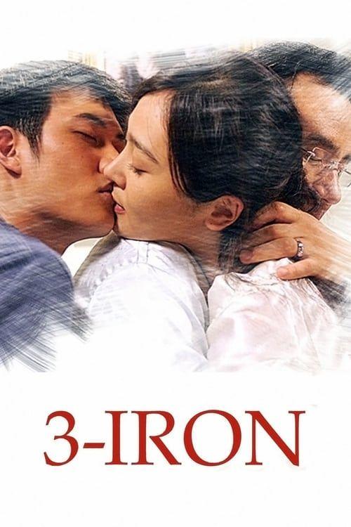 Key visual of3-Iron