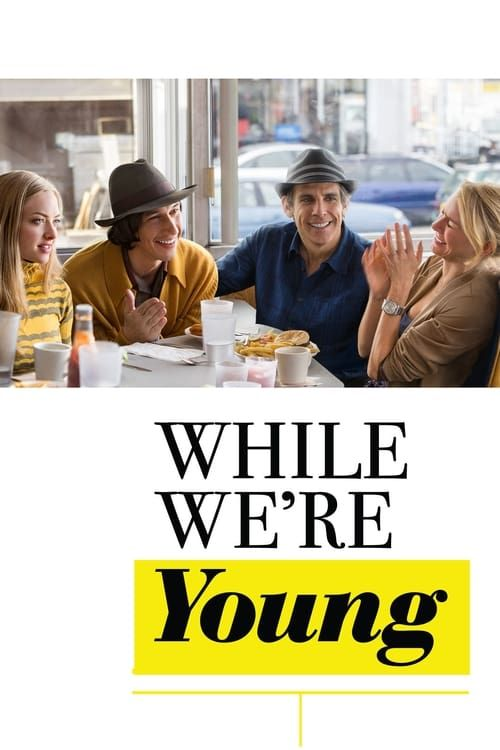 Key visual ofWhile We're Young