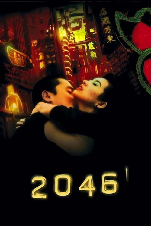 Key visual of2046