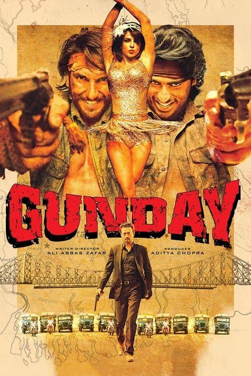 Key visual ofGunday