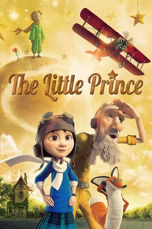 Key visual ofThe Little Prince