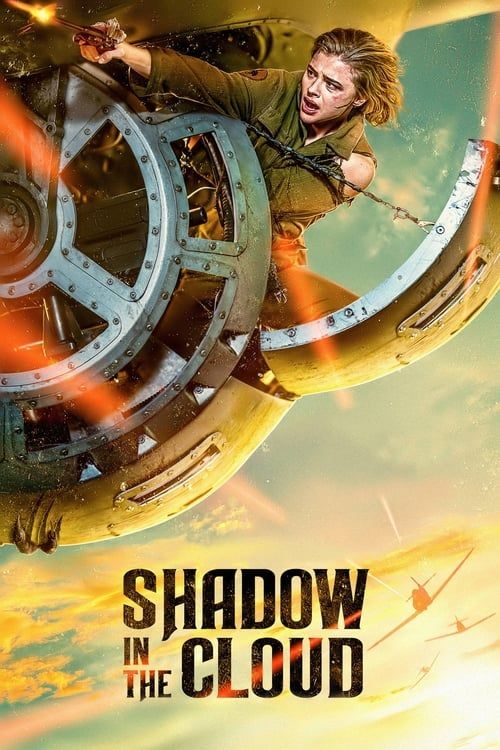 Key visual ofShadow in the Cloud