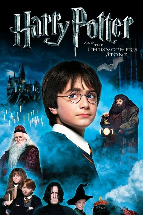 Key visual ofHarry Potter and the Philosopher's Stone