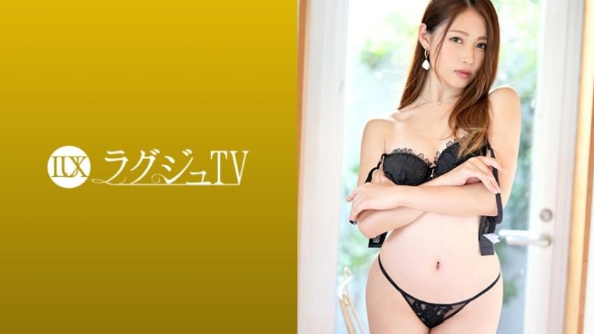 【線上】㊕259LUXU-1236ラグジュTV1219緊張と戸惑いではにかむ姿が初々しい美巨乳