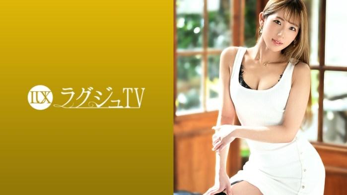 ラグジュTV1394美しき社長秘書が「まだ知らない快楽を味わいたい」… のサンプル画像 1枚目